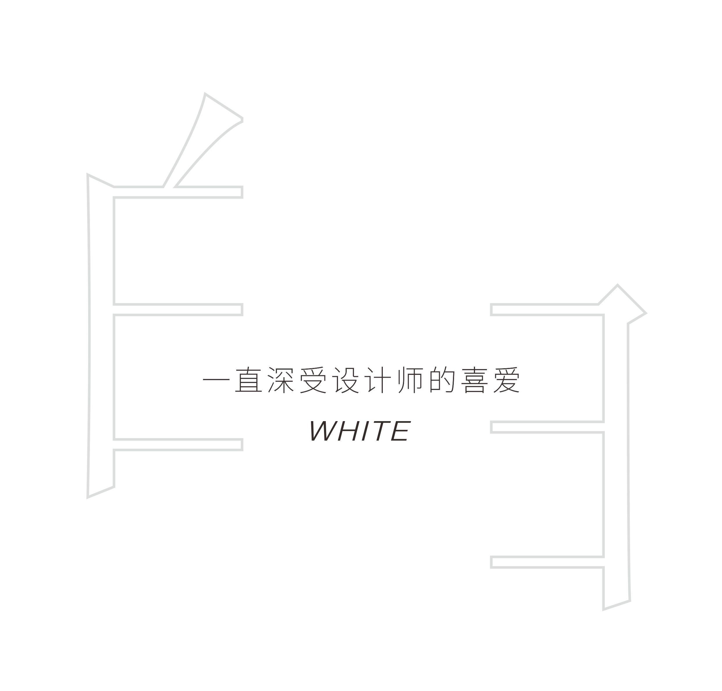 白色大理石万博登陆手机网页版,演绎家居极致魅力